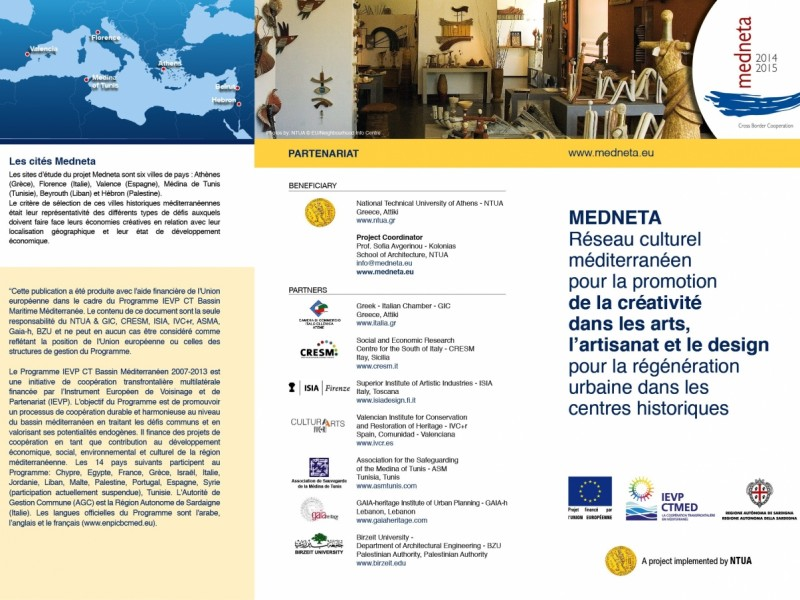 Medneta Project - EU and ENPI CBCMED